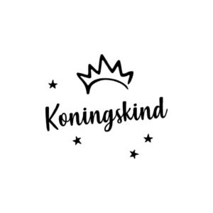 Romper | Koningskind