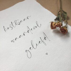 poster handgeschept papier
